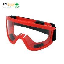 عینک ایمنی محافظ چشم مدل ریم