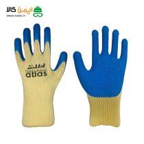 دستکش ایمنی ضد برش اطلس