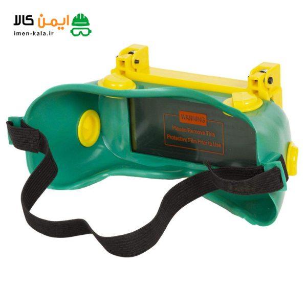 عینک ایمنی جوشکاری اتوماتیک کد 1200A-B