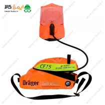 دستگاه تنفسی فرار هودی DRAGER مدل CF15