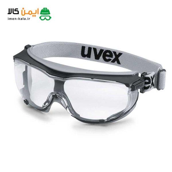 عینک یووکس 9307375