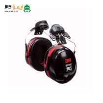 محافظ گوش رو کلاهی تری ام 3M H10A PELTOR