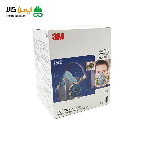 ماسک نیم صورت تری ام (3M) مدل 7502 | اصل
