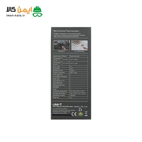 ترمومتر لیزری یونیتیUNI-T UT306A