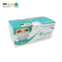ماسک پزشکی سه لایه تایان TAYAN | بسته 50 عددی